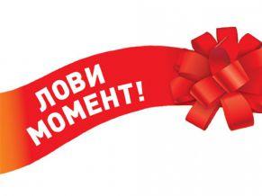 Акция! С 20.04.2015 по 15.05.2015 г. Сухие смеси  BROZEX по выгодной цене!