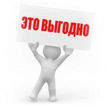 С 01.11.2015 г. Специальные цены на доставку для микрорайонов Уралмаш, Эльмаш.