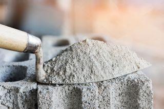 Низкие цены на цемент!