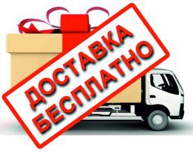 Акция! Бесплатная доставка строительных материалов по Уралмашу