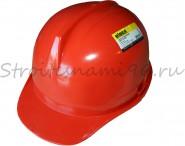 Каска строительная защитная (оранжевая)