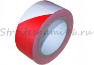 Лента сигнальная (70мм*200м), бело-красная