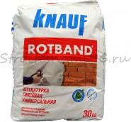 Кнауф Ротбанд гипсовая штукатурка, 30кг.