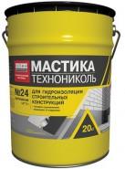 Мастика битумная Технониколь №24 (гидроизоляционная), 20кг