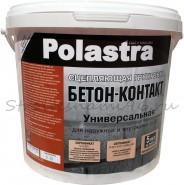 Грунтовка Бетон-контакт Polastra, 6кг.