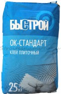 БЫСТРОЙ «ОК- стандарт»  клей для плитки (для наружных и внутренних работ), 25кг.