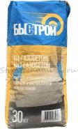 БЫСТРОЙ «КЦ/КЦЗ - Газобетон» клей для ячеистых блоков, 30кг.
