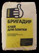 Бравый Бригадир клей плиточный (для внутренних работ), 25кг.