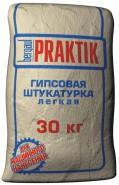 Бергауф Практик, штукатурка гипсовая (Легкая), 30 кг.