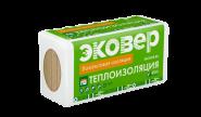 Эковер Стандарт П-50 (1000*600*50мм*12 плит) 7,2м2, 0,36м3