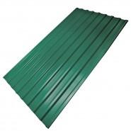 Профнастил С-8(1200мм*2000мм), ( 1 лист - 2,4 м.кв.), зеленый мох
