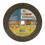 Диск шлифовальный по металлу Луга (230х6х22 мм)