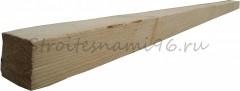 Брусок обрезной 50мм*40мм*3000мм (1-сорт) ест. влаж. (в 1м3=166шт.)