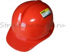 Каска строительная защитная(оранжевая)