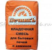 Печник смесь кладочная для каминов и печей (цементно-глиняная), 18кг.