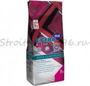 Затирка Atlas extra - розовая, 2 кг. (012)