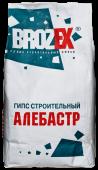 Алебастр (гипс строительный) BROZEX, 2кг.