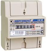 Счетчик электроэнергии однофазный однотарифный CE 101 R5 60/5 Т1 D 220В ОУ (CE101 R5 145M6)