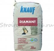 Кнауф Диамант Короед (2,5 мм.) штукатурка цементная декоративная, 25кг.