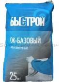 БЫСТРОЙ «ОК- базовый»  клей для плитки (для внутренних работ), 25кг.