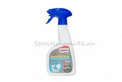 Антиплесень Келид cредство для удаления плесени в ванных и санузлах. 0,5л. (содержит хлор)