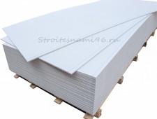 Гипсоволокнистый лист (ГВЛВ) Кнауф (10мм*1200мм*1200мм), влагостойкий