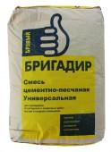 Бравый Бригадир цементно-песчаная универсальная смесь, 25 кг