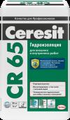 Церезит (Ceresit) СR-65 гидроизоляция, 25кг.