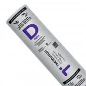 Техноизол D 70 кв.м (гидро-пароизоляция)