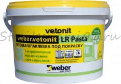 Ветонит ЛР Паста - готовая финишная шпаклевка под покраску(супербелая), ведро 5кг./3л.