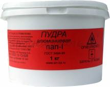 Пудра алюминиевая (ПАП-1), 1кг.